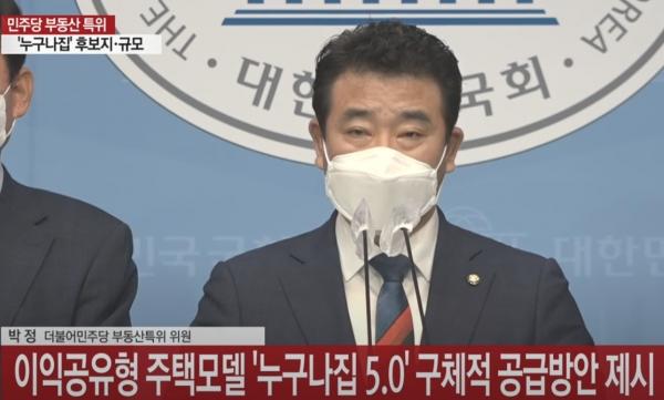 10년 뒤 분양가 지금 정하는 송영길표 누구나집전문가 평가는?
