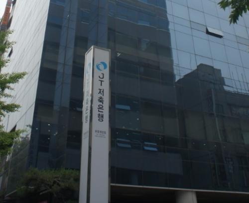 JT저축은행, 고객 눈높이 맞춘 혁신누적 대출 1000억원 돌파